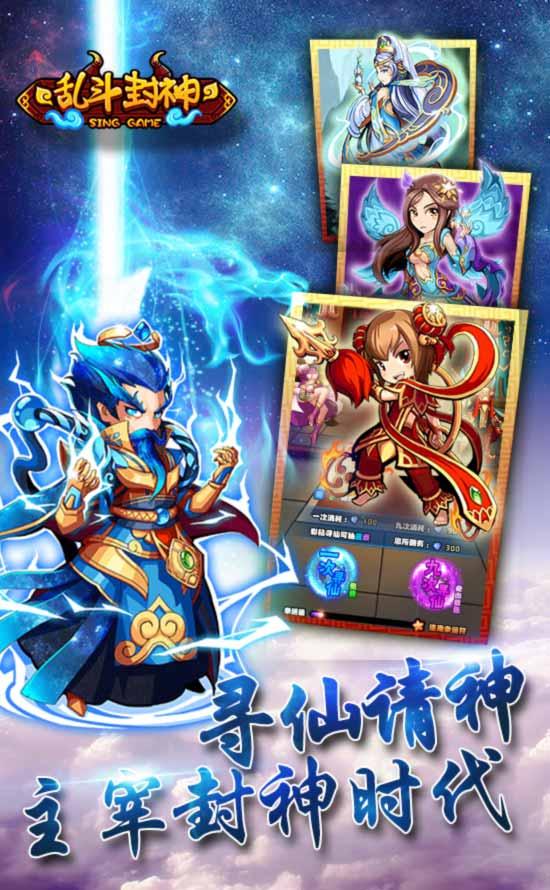 妖三国梦想_阅文游戏中心
